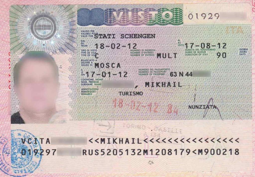 Виза срочная в словакию изучение португальского языка в москве