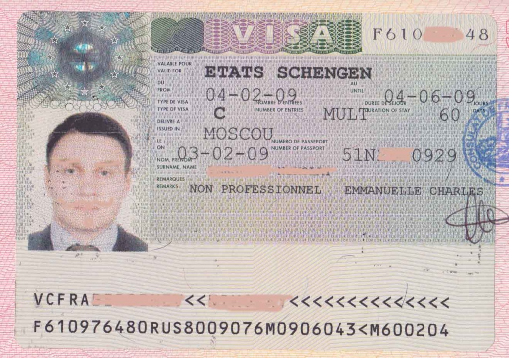 Виза во Францию, получение визы во Францию срочно, стоимость