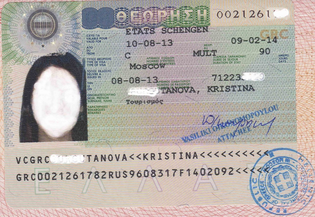 Виза в грецию для россиян в 2018 году как дают
